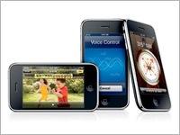 apple_iphone_G3S.jpg